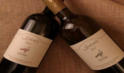 Organic Wines Sinadinakis Information